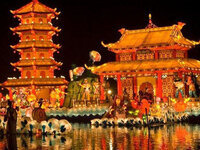 Event image for Chinese Mid-Autumn Festival