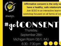 #getConsent