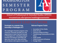 American University, Washington Semester Program Application