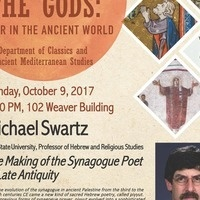 CAMS Lecture Series with Michael Swartz