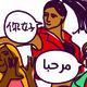 YLC Language Exchange Meet Up