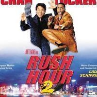 AASU Rush Hour 2 at the SLC