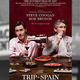 Trip to Spain - Fall Film Series