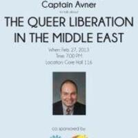 Come Meet Captain Avner!!!