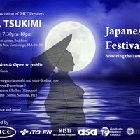 2017 Tsukimi Festival