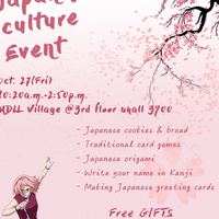 Japanese Culture Event