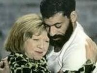 'Ali: Fear Eats the Soul'