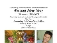 Nowrouz Persian New Year Celebration