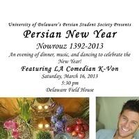 Nowrouz Persian New Year Celebration