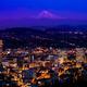 BOTA Fall Site Visit: Portland (Google, Henningsen Cold Storage)