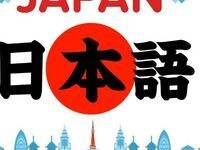 Language Table – Japanese