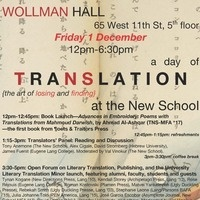 A Day of Translation