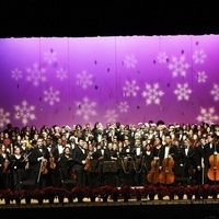 20th Annual Gala Holiday Concert