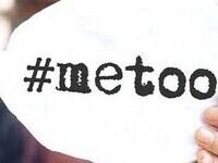 #Hashtag Activism: Fast. Fierce. Effective?