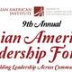Asian American Leadership Forum