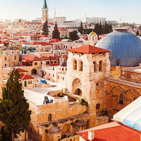 Summer Immersion in Israel Info Session