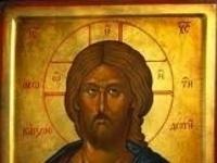 Orthodox Presanctified Liturgy