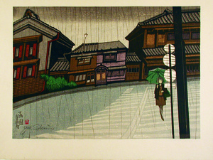 A Century of Asian Art at Oberlin:  Japanese Prints