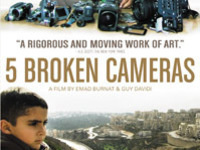SCREENING: 5 Broken Cameras