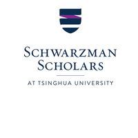 Schwarzman Scholars Program Webinar