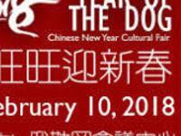 Chinese New Year Cultural Fair 2018