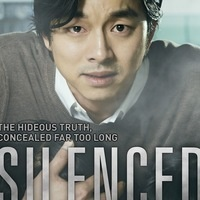 "Korean Film ""Silenced"""