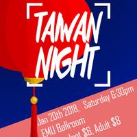2018 Taiwan Night