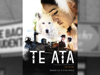 Event image for Winter Film Series: TE ATA