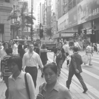 Interdisciplinary Symposium on East Asian Business: SPACE AND PLACE