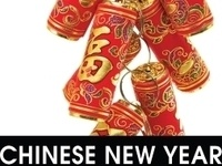 Chinese New Year Wishing Tree and White Lotus Lion Dance