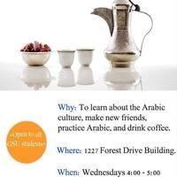 Arabic Coffee Hour