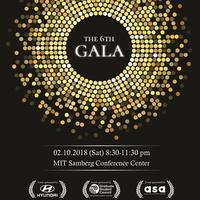 The 6th MIT-Harvard Gala