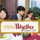 Supper Club Following Classical Comedy Lysistrata