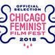 Chicago Feminist Film Festival: Day One