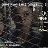 Film Screening of 3000 Nights + Q&A with Filmmaker Mai Masri