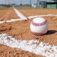 Tracy Archuleta Summer Baseball Camp