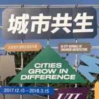 Rural-Urban Transformations: Remaking the Rural in Shenzhen, China