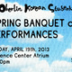 Oberlin Korean Student Association: Conference Closing Banquet