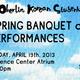 Oberlin Korean Student Association: Conference Closing Banquet