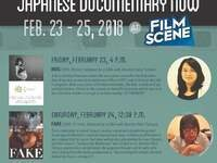 Japanese Documentary Now