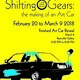 Shifting Gears: The Making of an Art Car