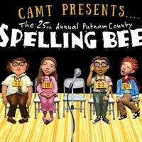 CAMT presents: The 25th Annual Putnam County Spelling Bee