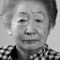 Honorary Degree Ceremony and Reception in Honor of Madame Sadako Ogata