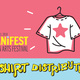 Manifest T-Shirt Distribution