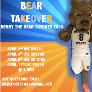 Benny the Bear Tryouts
