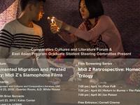 Film Screening Series: Midi Z Retrospective - Homecoming Triology