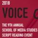 Voice/Over: The 9th Annual School of Media Studies Script Reading Event