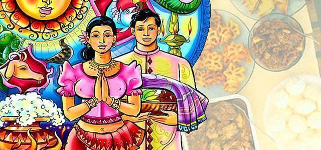 Sinhala Hindu Aluth Awrudda 2018 (Sri Lankan New Year)