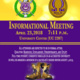 Omega Psi Phi Fraternity, Inc. Spring 2018 Informational Meeting
