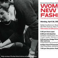 Women in New York Fashion: The Second Annual Geraldine Stutz Research Award